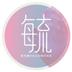 毓見香氛 Logo
