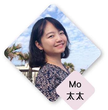 擴香瓶推薦-mo太太