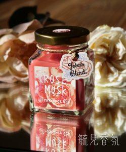 香氛膏-玫瑰麝香