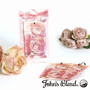 John's Blend 香氛片