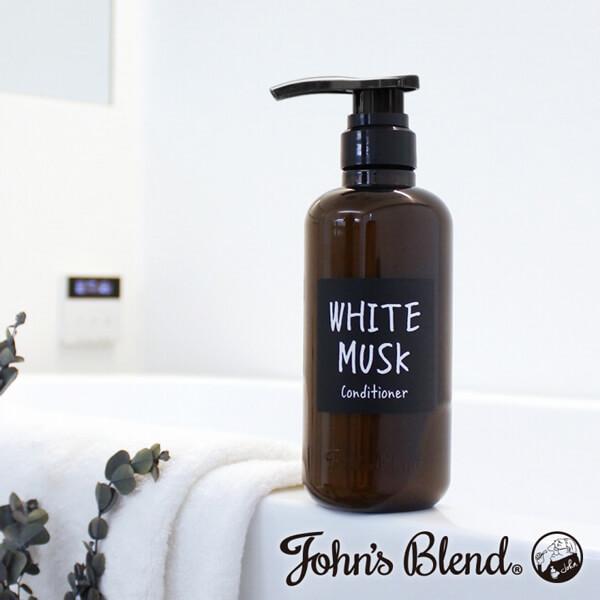 香氛潤髮乳