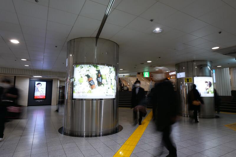 John's Blend捷運廣告
