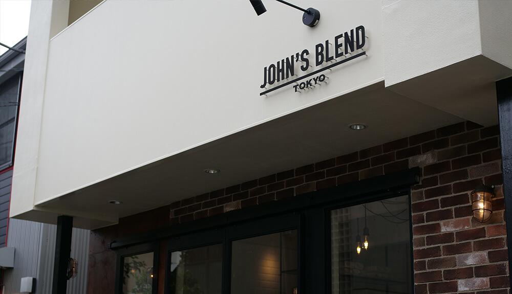 John's Blend店面