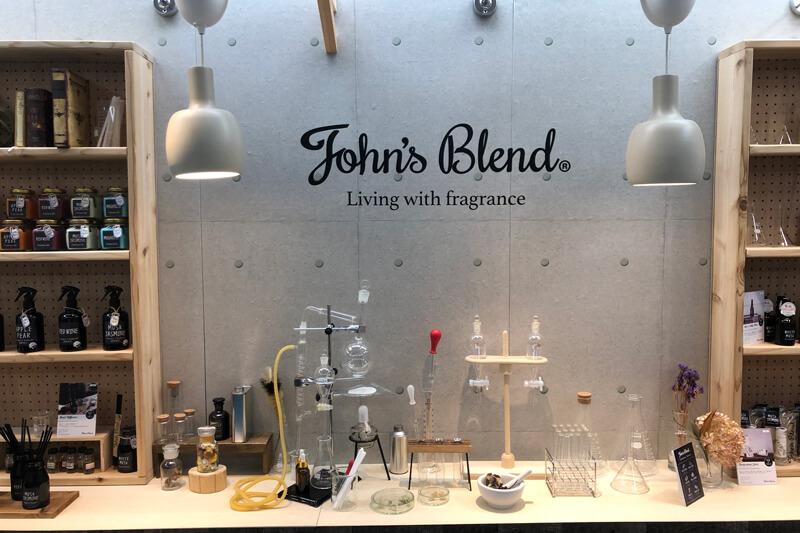 John's Blend展覽