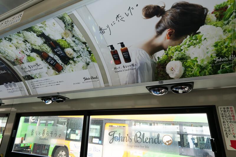 John's Blend巴士廣告